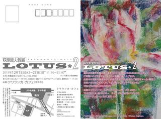 2015-solo-exhibition.jpg
