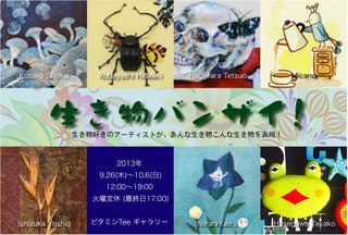 Creature-DM-1-2.jpg