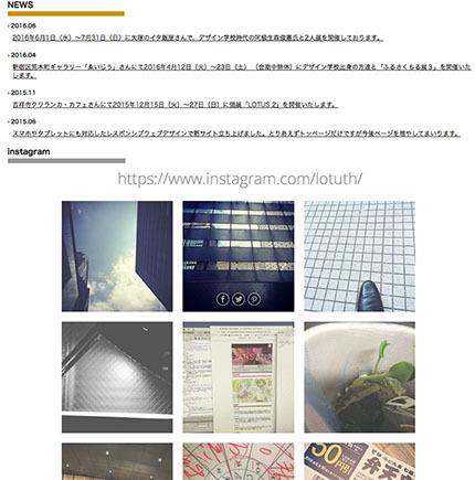 スクリーンショット 2016-08-13 2.09.59.jpg