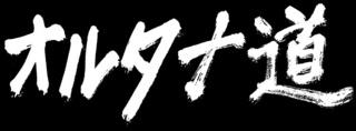 logo02-851px.jpg